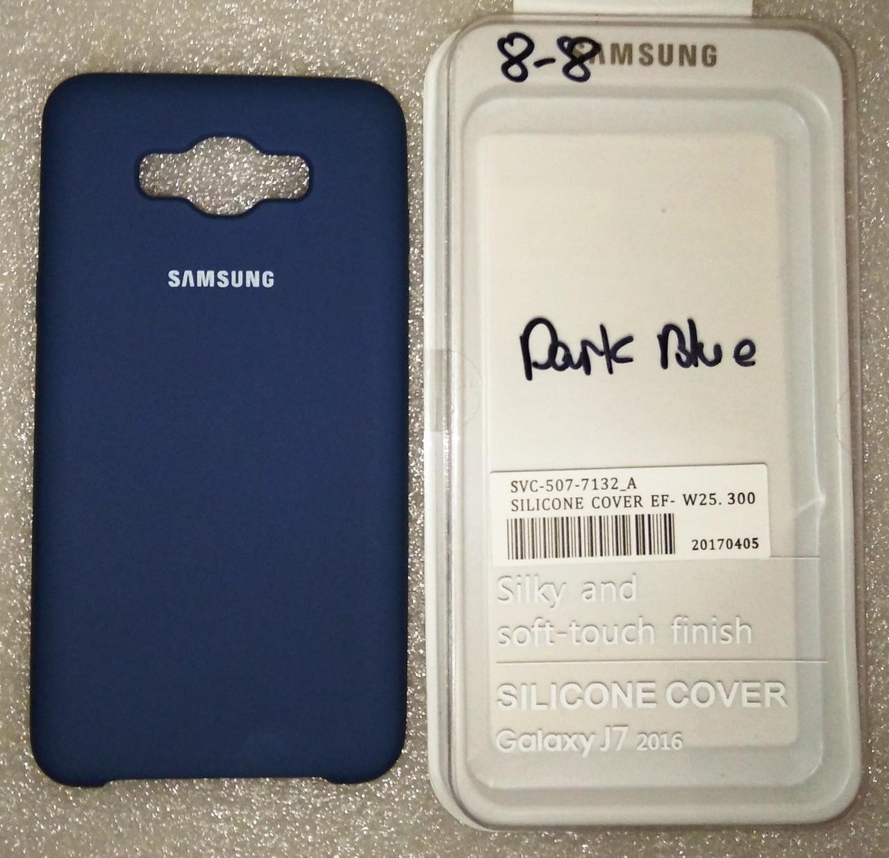 Силіконовий чохол ORIGINAL Samsung J7 2016 (J710) Blue
