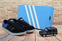 Кеды Classik G9325 (Adidas Special Hamburg) (весна-осень, мужские, замш)