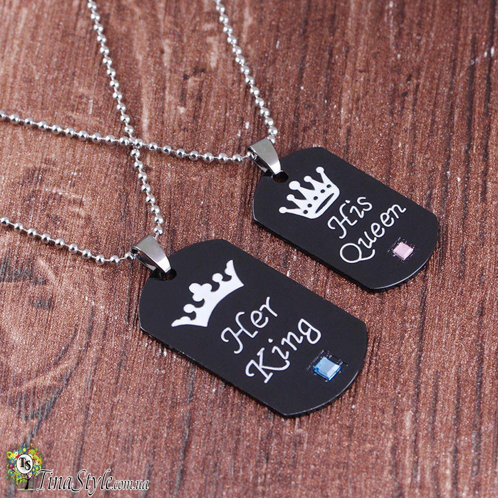 Подвеска кулон пара для двоих  Her King - His Queen сердце две половинки влюбленных сталь любовь I love you