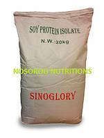 Изолят соевого белка 92% (1 кг)