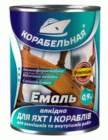 """Эмаль алкидная """"Корабельная"""" чёрная 0.9 кг"""