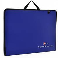 Папка-портфель SANTI для эскизов А2 ,пластиковая (450*39*715мм), синяя