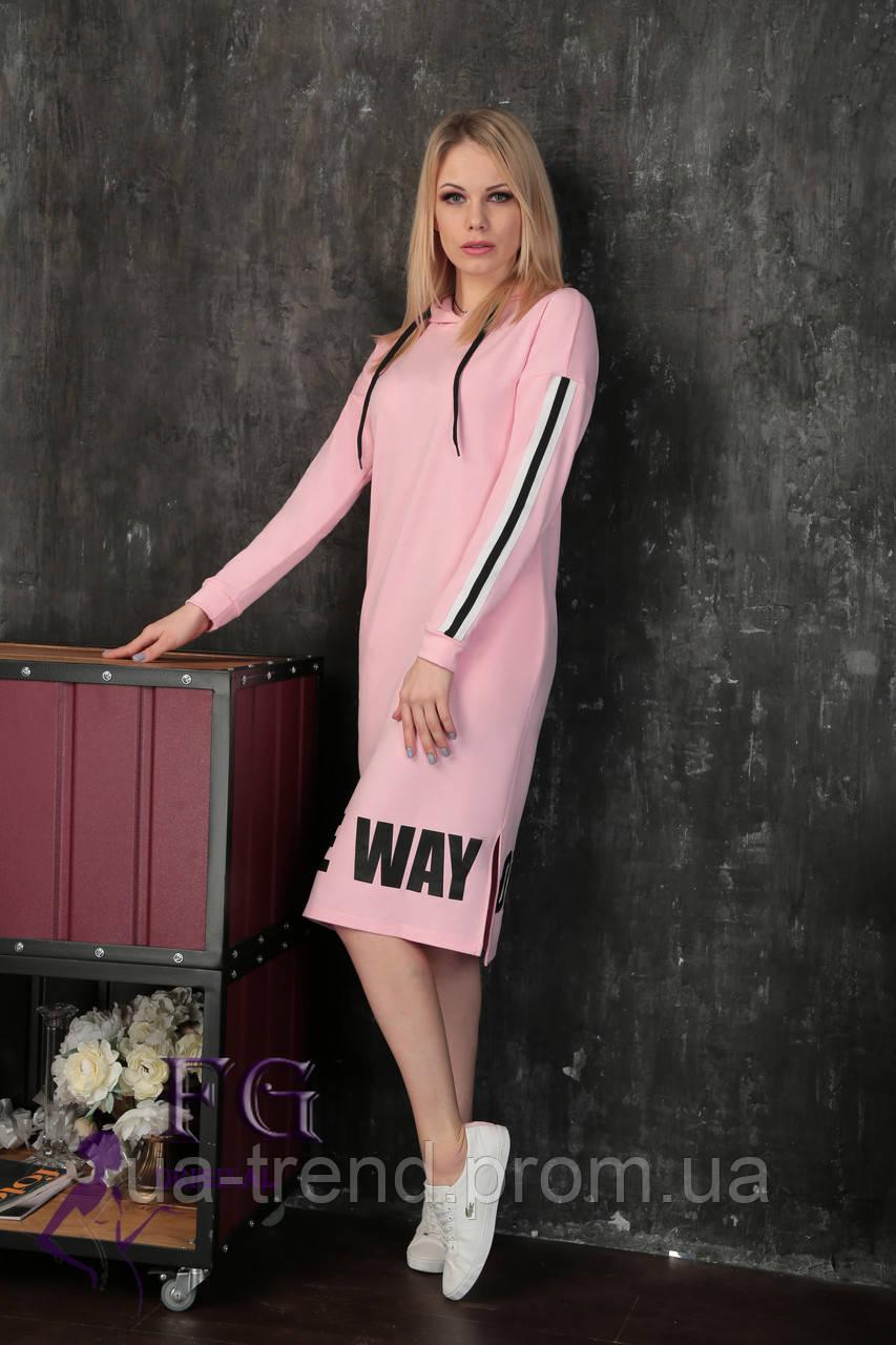 d016315596a Женское спортивное платье ниже колен розовое - Интернет-магазин украинского  текстиля