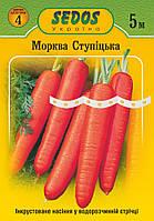 """Морква """"Ступицкая"""" (стрічка, 5м)"""