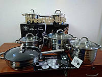 Новинка! Набор посуды 12 предметов SwissHaus 1255