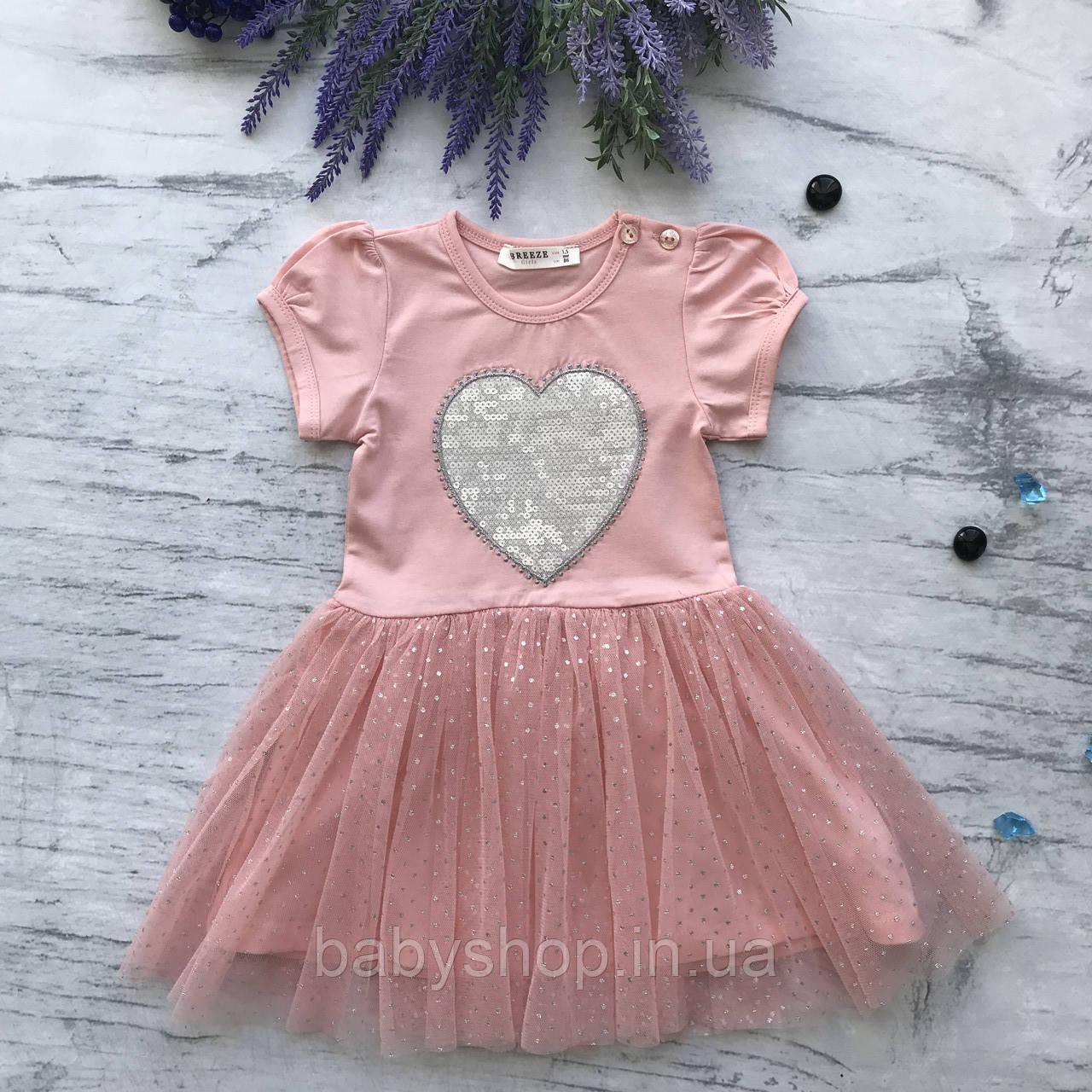 Летнее платье на девочку Breeze 112. Размеры 86 см, 104 см, 110 см