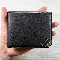 Кошелек мужской Baellerry comfort 3003-0015 Black