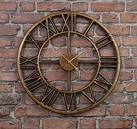 Часы настенные металлические в стиле лофт - Roman Gold 40 cm