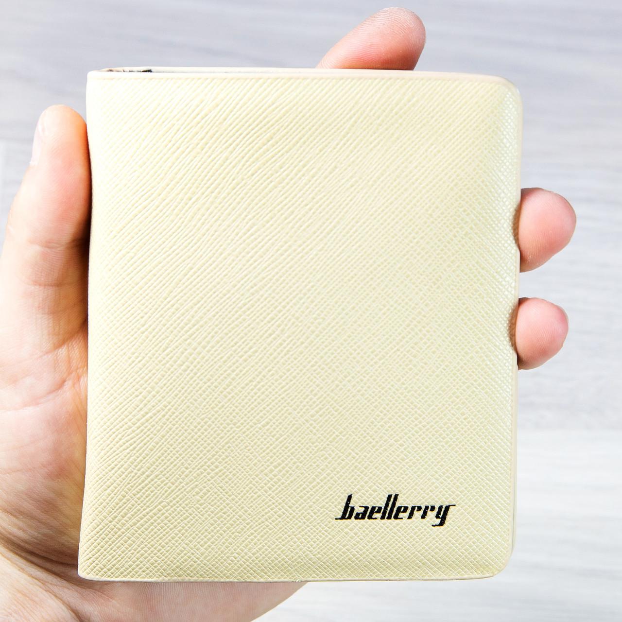 Кошелек мужской Baellerry classic 3003-0204 Milk