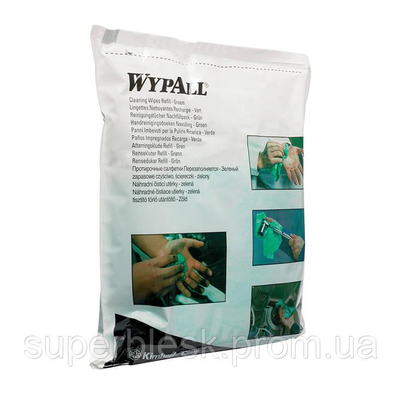 Чистящие влажные нетканные салфетки WYPALL сменный елемент