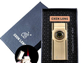 Зажигалка подарочная Chen Long 4327, фото 3