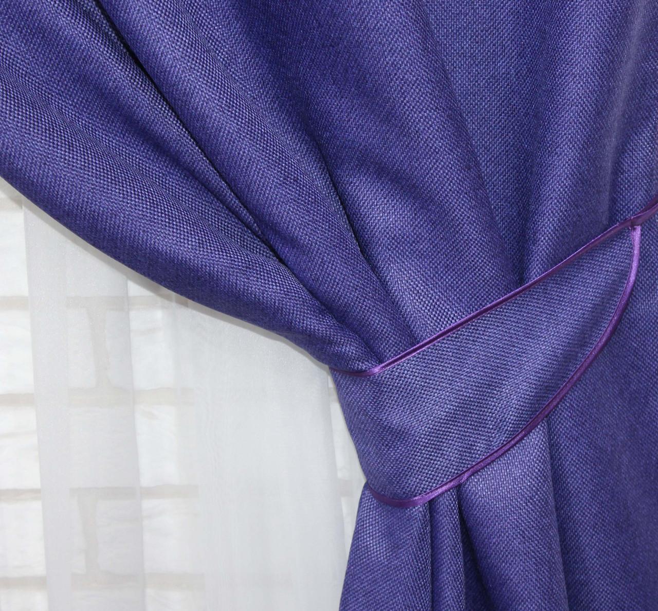 "Светонепроницаемая ткань блэкаут с фактурой ""Лен мешковина"". Высота 2,8м. Цвет фиолетовый. 321ш"