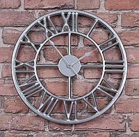 Часы настенные металлические в стиле лофт - Roman Silver 80 cm