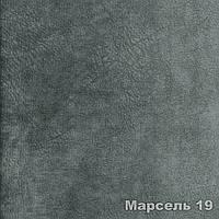 Тканина меблева оббивна Марсель 19