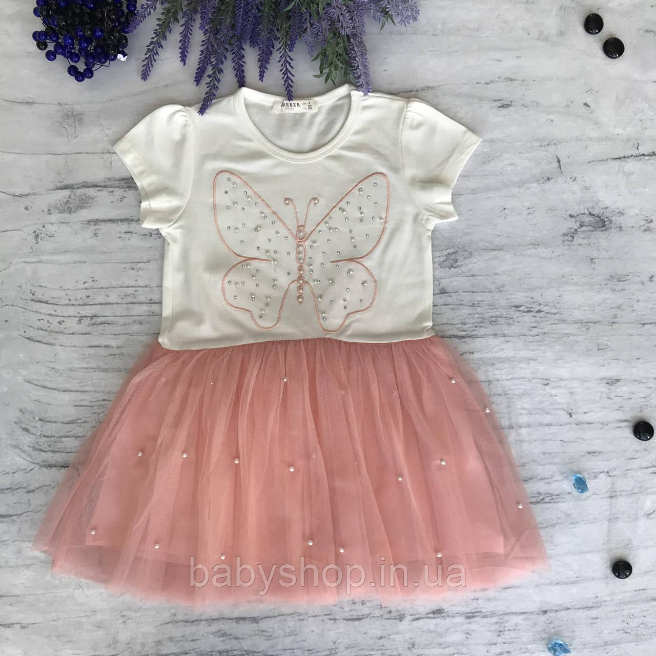 Летнее платье на девочку Breeze 114. Размеры 104 см, 128 см, 134 см