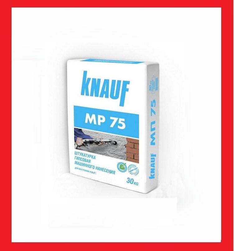 Knauf МП 75 30 кг Штукатурка машинная