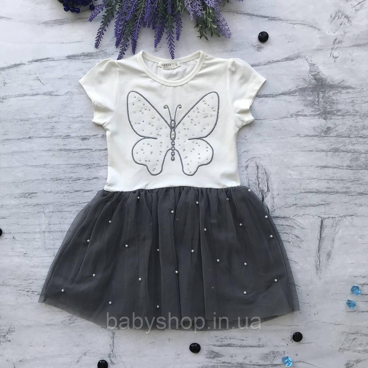 Летнее платье на девочку Breeze 115. Размеры 110 см, 128 см, фото 1