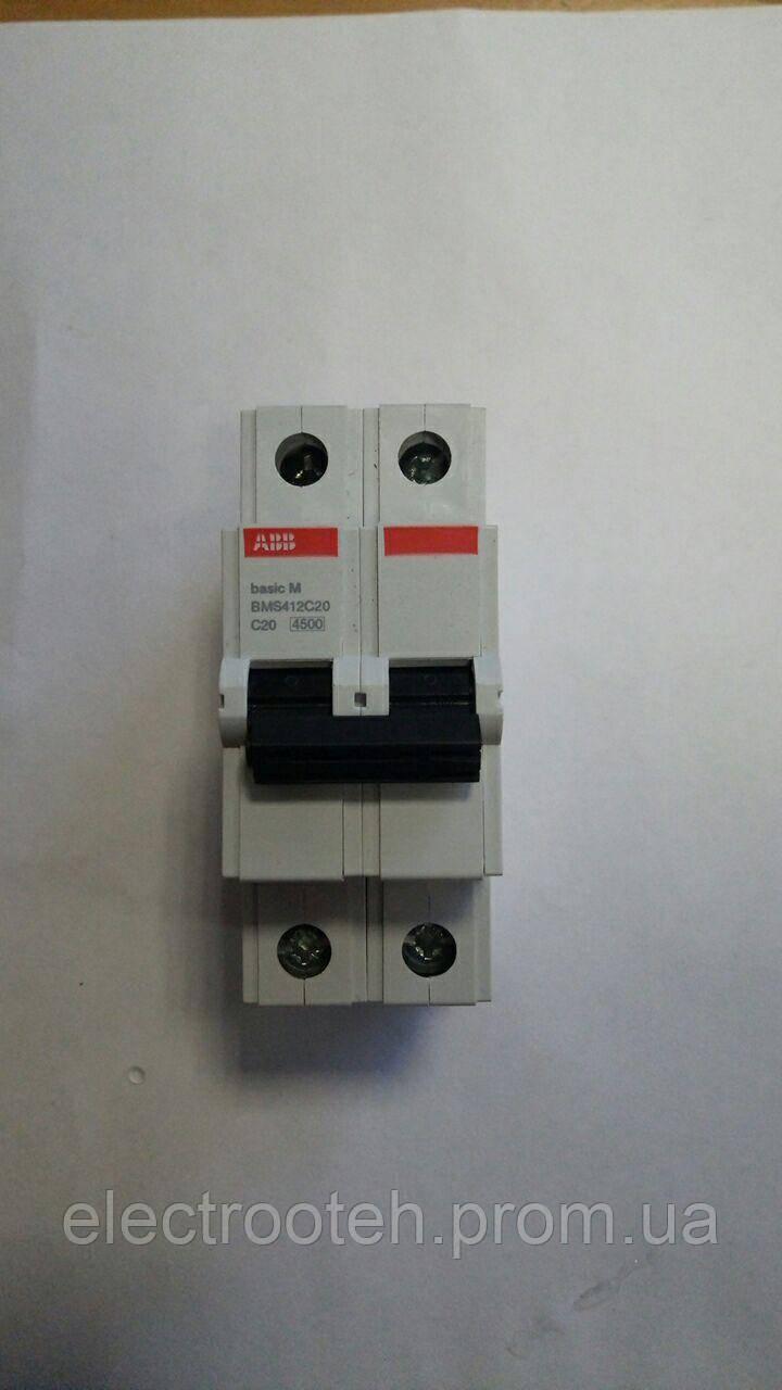 Автоматический выключатель ABB (2Р, 20 А, C) 4.5 кА