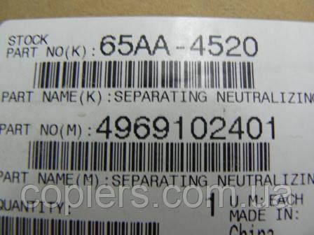 Устройство отделения Separating Neutralizing Assembly, Corona Unit Parts, C500/8050/CF5001 Konica Minolta
