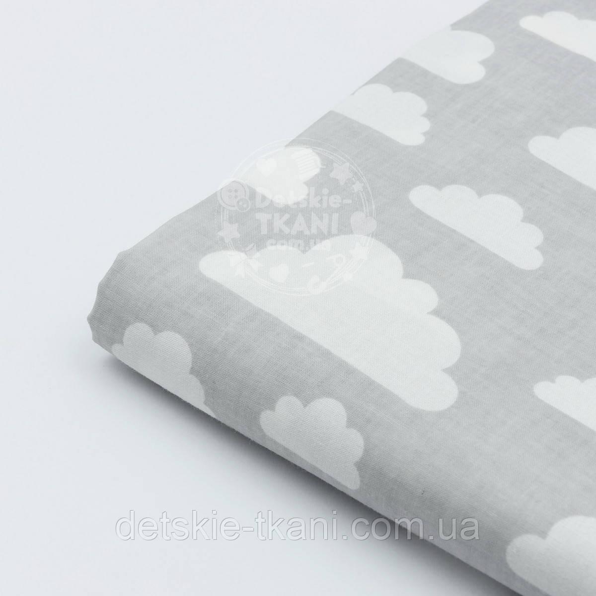 "Лоскут ткани ""Облака разного размера"" белые на сером фоне № 575а"