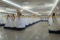 Свадебный торговый центр