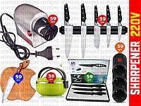 6пр. Точилка электрическая для ножей и ножниц от СЕТИ 220V в наборе (термос,ножи,удлинитель,доска,держатель)