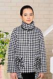 Куртка демісезонна для дівчинки до 42 р., фото 4