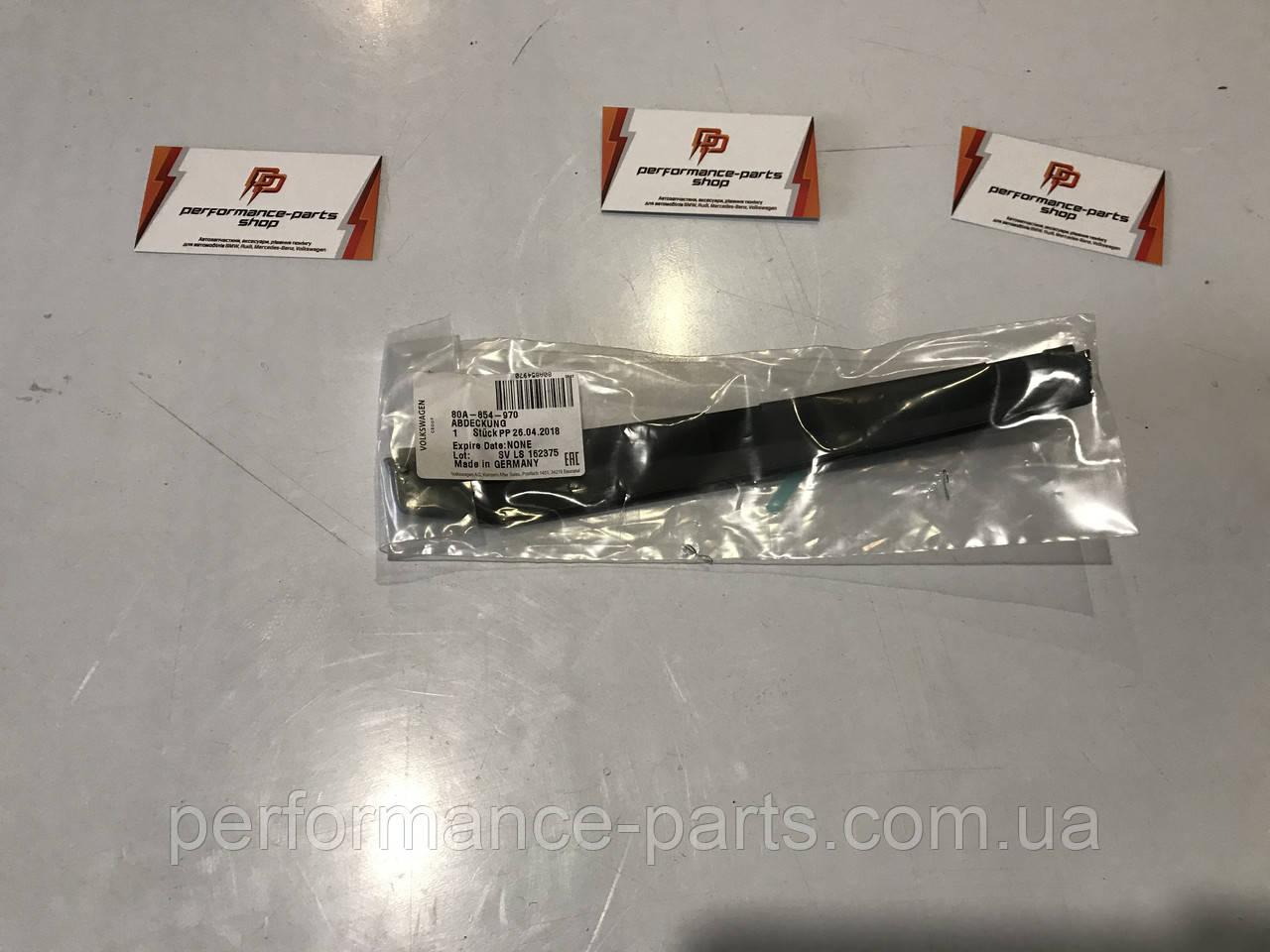 Накладка колесной арки Audi Q5 80A 80A854970