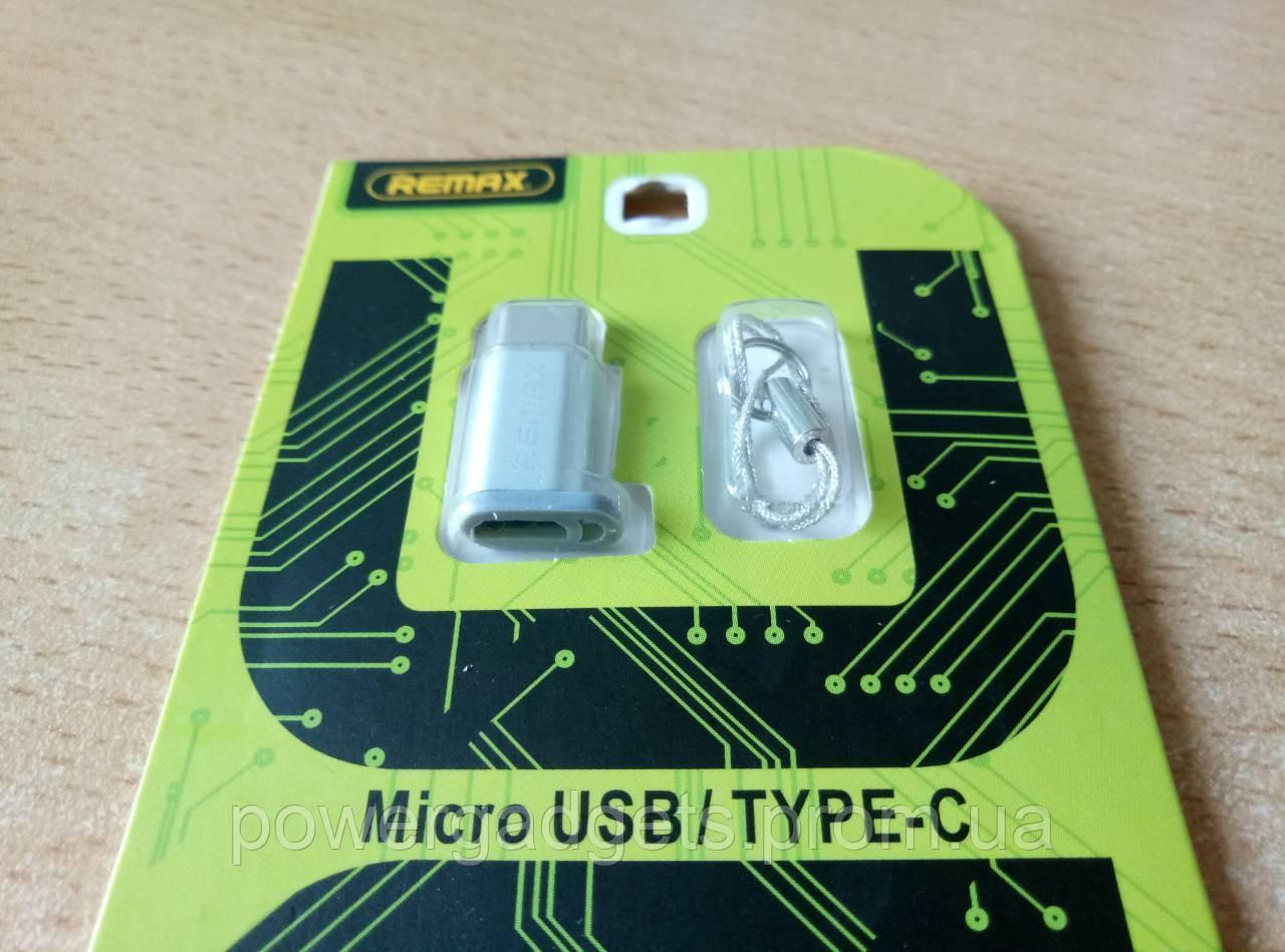 Переходник Micro USB - USB Type C Silver