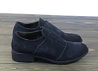 Замшевые женские туфли Twenty Two L-21879-2391-1 Z DK.BLUE, фото 1