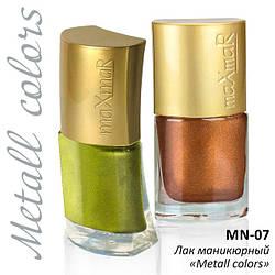 """Лак маникюрный mn-07 """"металлический"""" (metal colors)"""