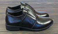 Кожаные женские туфли Twenty Two L-21879-2131 L BL 36 23,5 см, фото 1