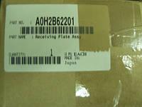 Receving Plate Assembly, приемная пластина, A0H2B62201, Bizhub C6501/C6000/C7000/1051/1200
