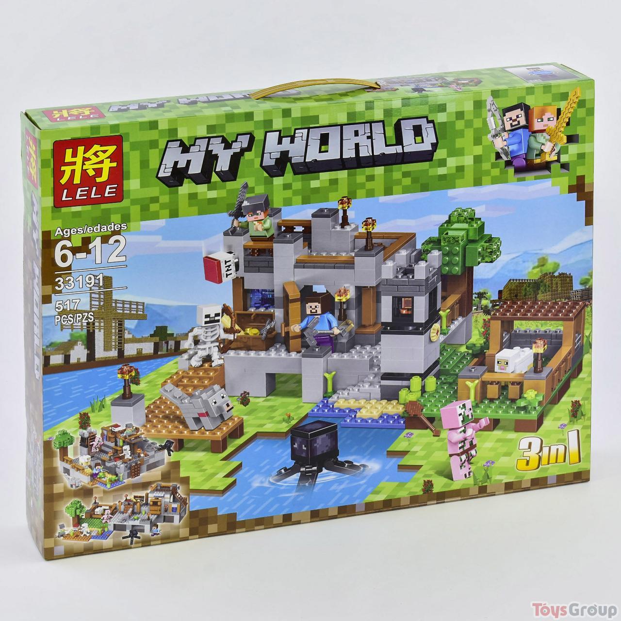 """Конструктор Майнкрафт Lele My World 33191 (18) """"Береговая цитадель. 3 в 1"""", 517 деталей"""