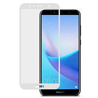 Защитное стекло iPaky Xbillion 3D Full Glue для Huawei Y6 2018, Honor 7A Pro White