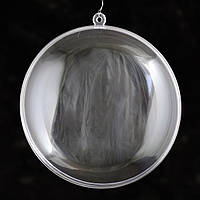"""Пластиковая форма Santi """"Плоский шар"""" 7см, 5шт/уп"""