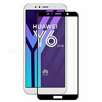 Защитное стекло iPaky Xbillion 3D Full Glue для Huawei Y6 2018, Honor 7A Pro Black