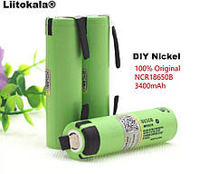 Акумуляторні батарейки LiitoKala NRC18650B 3400 mAh Li-ion