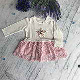 Платье на девочку Breeze 12-ол. Размер 74 см, 80 см, 92 см, фото 2