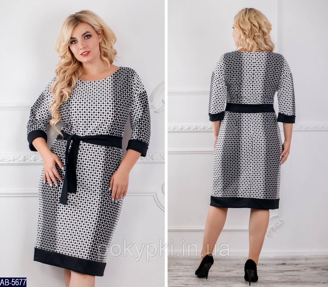 6d494670ec4 Повседневное женское платье средней длины больших размеров белое с черным