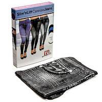 Лосины для коррекции фигуры Slim'n Lift Caresse Jeans Grey, фото 1