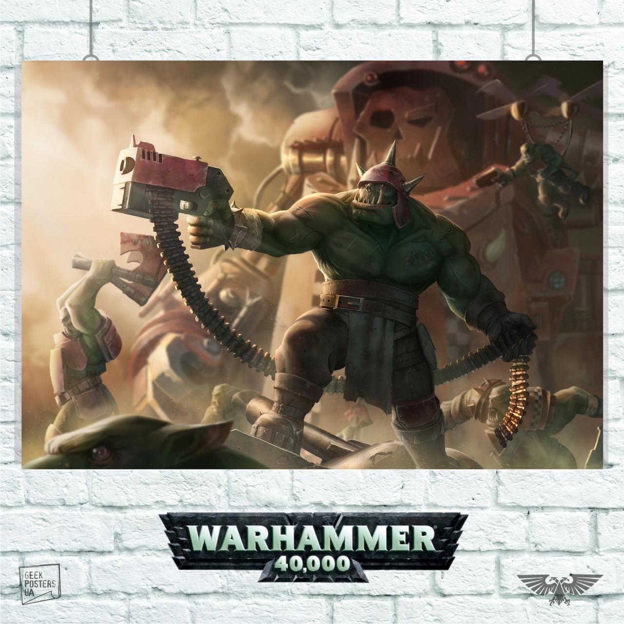 Постер Warhammer 40000 (стреляющий орк). Размер 60x42см (A2). Глянцевая бумага