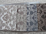 Ткань обивочная  жаккард  Nikа-3, фото 9