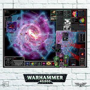 Постер Карта галактики Warhammer 40000. Размер 60x42см (A2). Глянцевая бумага