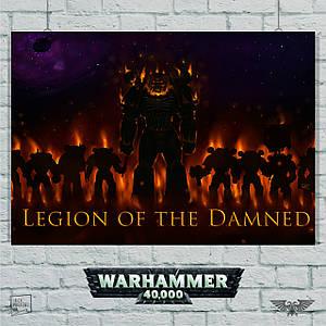 Постер Warhammer 40000 (legion of the damned). Размер 60x42см (A2). Глянцевая бумага