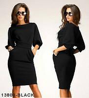 Лаконичное платье-фонарик с карманами и завязками на талии Tailgrass L, Black