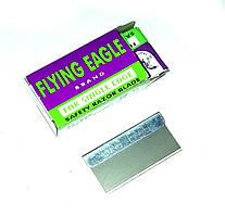 Набор запасных лезвий Flying EAGLE 4см - 5шт