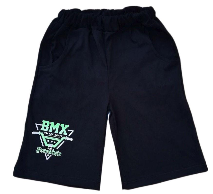 """Шорты для мальчика """"BMX"""""""