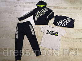 Спортивный костюм для мальчиков тройка Crossfire 134-164 р.р.