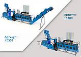 Оборудование для производства пеллет МЛГ-1500 MAX (производительность на пеллете до 450 кг/час), фото 2